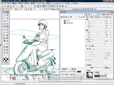 ComicStudioPro_03s.jpg